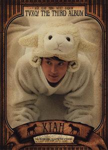 TVXQ THE 3RD ALBUM O-Jung.Ban.Hap.Version D [CD+DVD] 0_32667_aa4cd3d_M