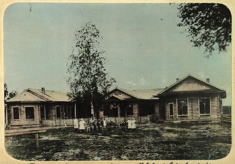 Больница в поселке Березовском. Новокусковская комендатура