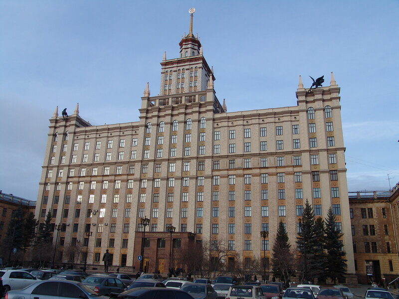 Здание Южно-Уральского государственного университета