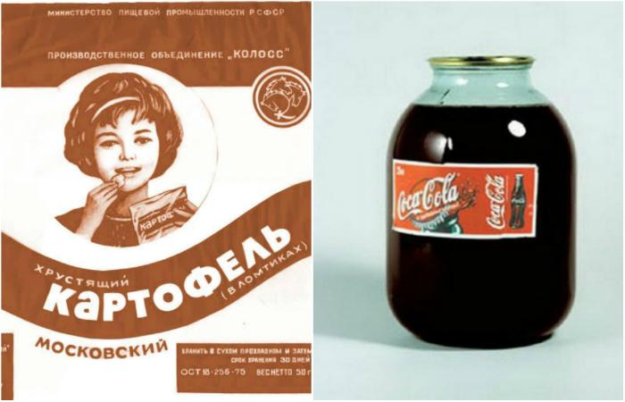 Советские продукты, вкус которых невозможно забыть