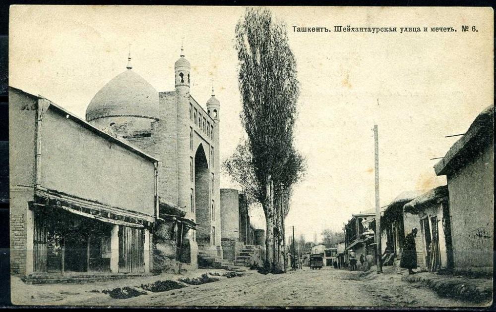 38. Шейхантаурская улица и мечеть.jpg