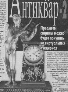 https://img-fotki.yandex.ru/get/4102/19411616.4bf/0_10eb91_d45f615a_M.jpg