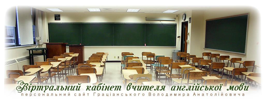 Have Fun & Learn English