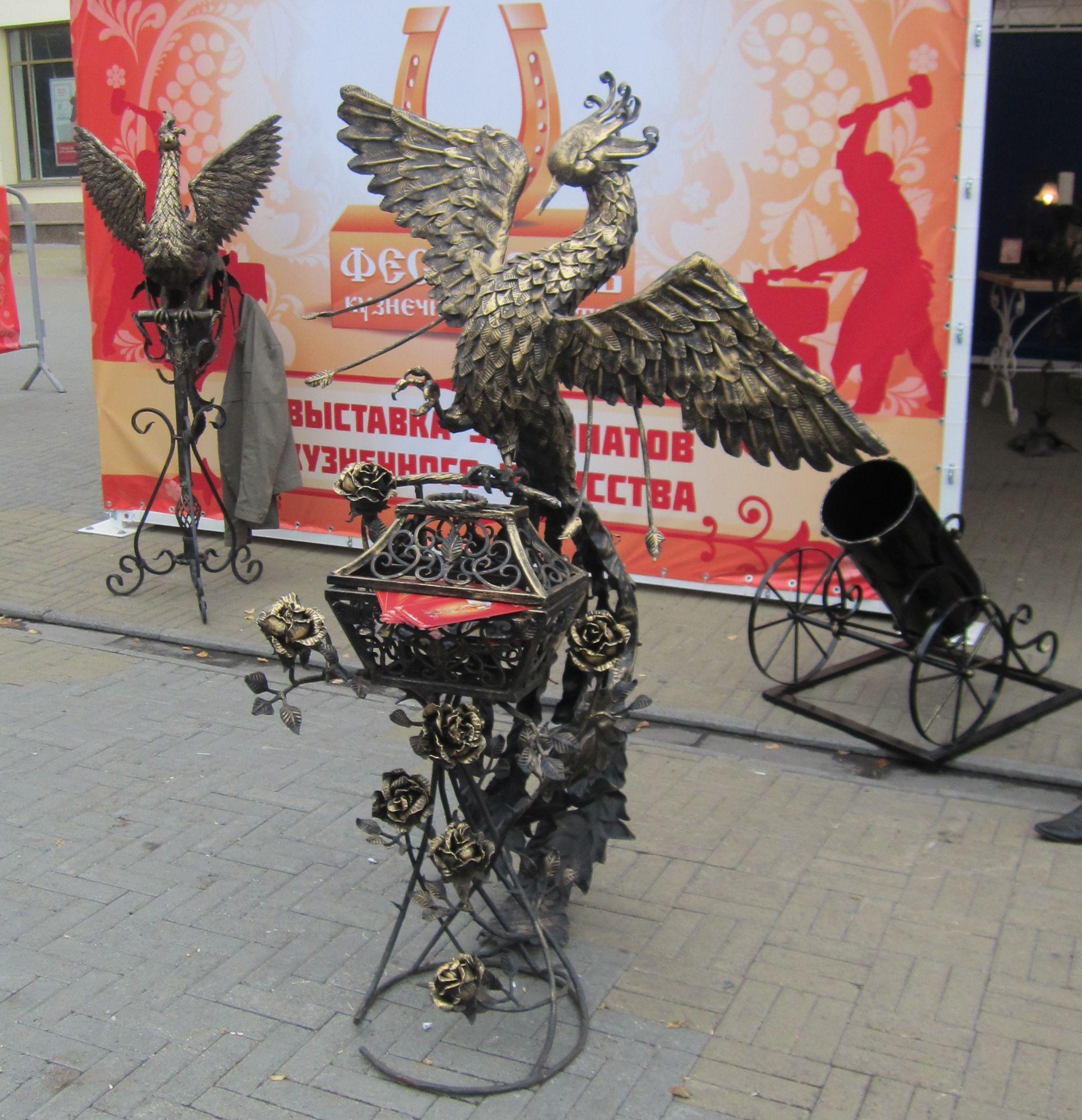 Жар-птица (10.09.2015)