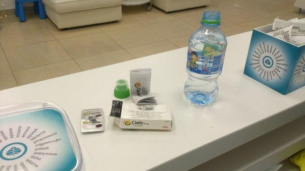 Maroosya pharmasist