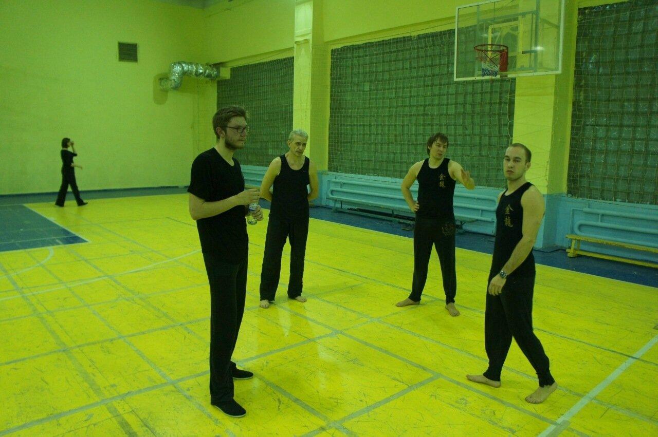 золотой дракон школа боевых искусств