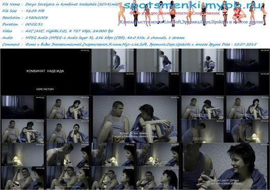 http://img-fotki.yandex.ru/get/4102/321873234.b/0_181120_50943695_orig.jpg