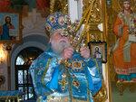 Празднование Казанской иконы Богородицы