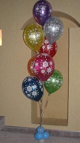 Светящиеся шары с гелием доставка и запуск круглосуточно