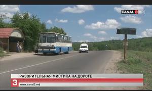 """Водителям в Молдове приходят штрафы из """"несуществующего"""" села"""