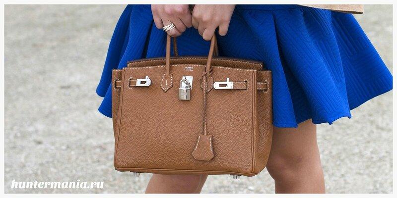 Какие сумки сейчас в моде?