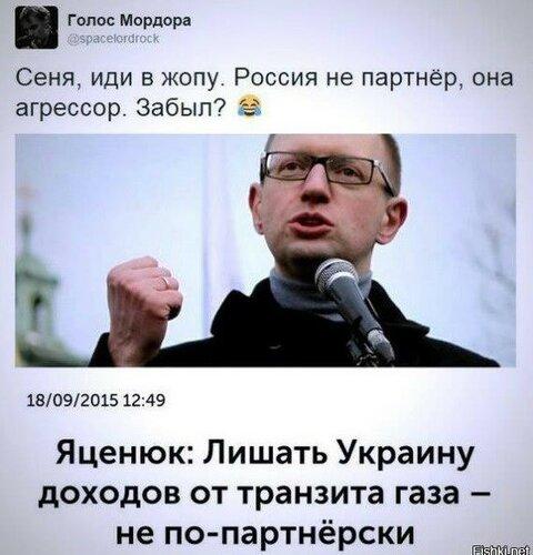 """Хроники триффидов: Ссыкливые """"херои"""" майдана"""