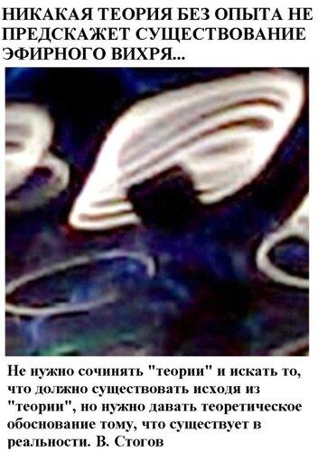 Новые картинки в мироздании 0_99545_d576ba48_L