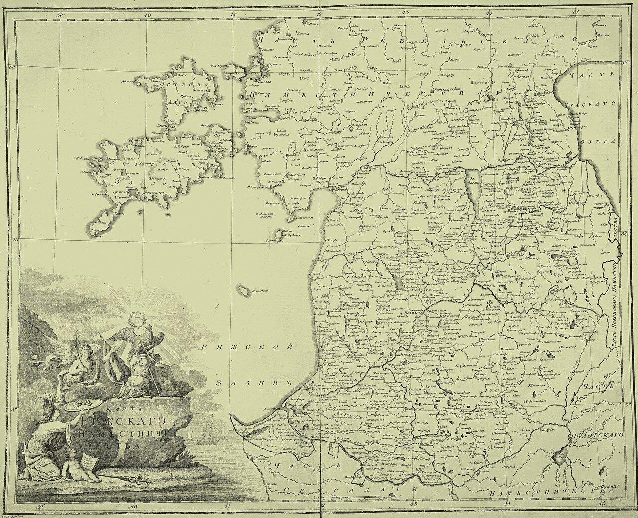 06. Карта Рижского наместничества