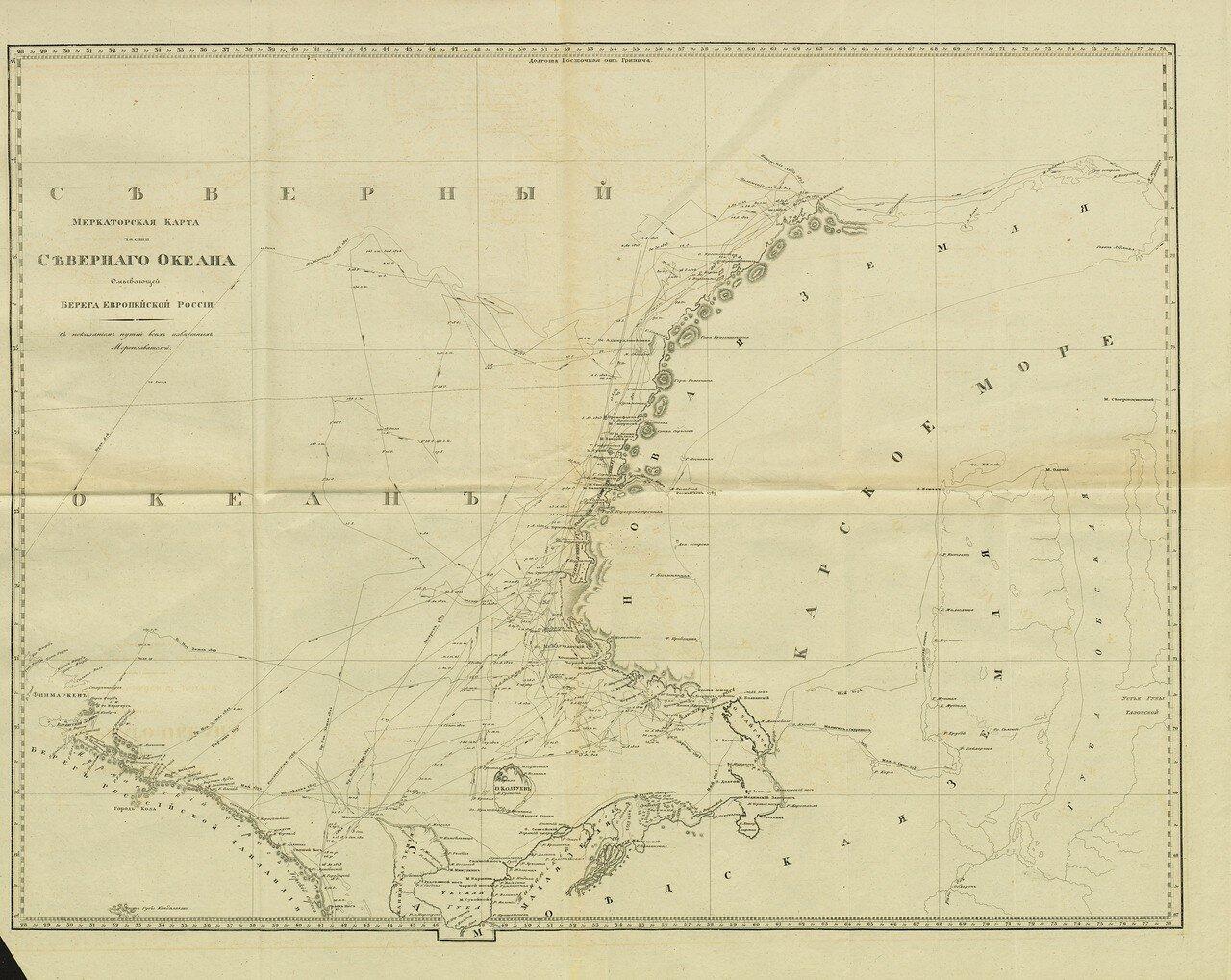 Меркаторская карта части Северного океана