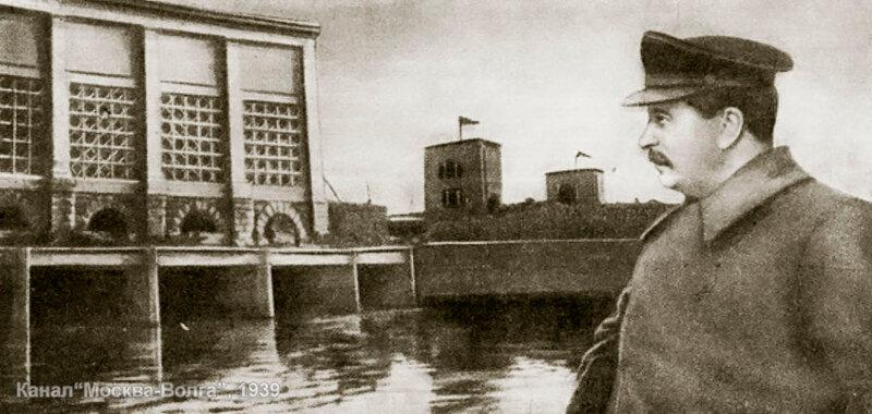 Картинки по запросу москва волга канал фото