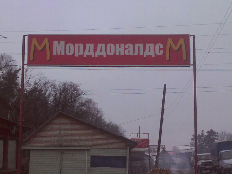 http://img-fotki.yandex.ru/get/4103/lisandr.10/0_37fc6_fcf59e97_XL.jpg