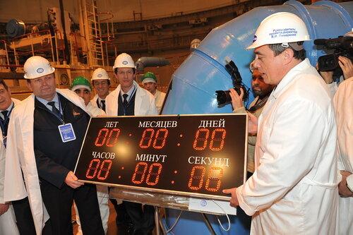 Физпуск второго энергоблока Ростовской АЭС