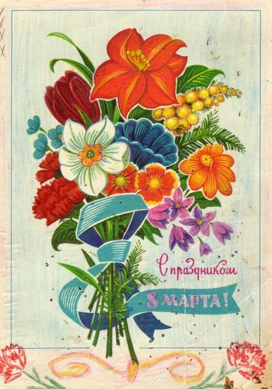 Колесников Н. 1973 г.