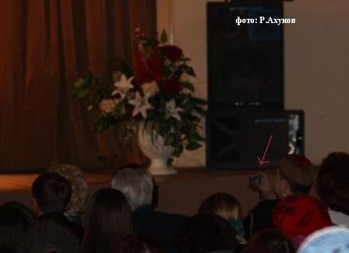 на концерте к 110-летию Г.Айдарского