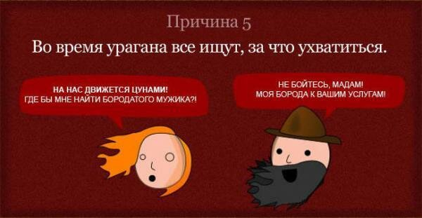http://img-fotki.yandex.ru/get/4103/yes06.96/0_1b95d_806af784_XL.jpg