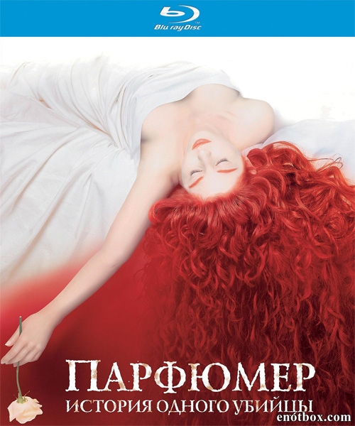 Парфюмер: история одного убийцы / Perfume: The Story of a Murderer (2006/BDRip/HDRip)