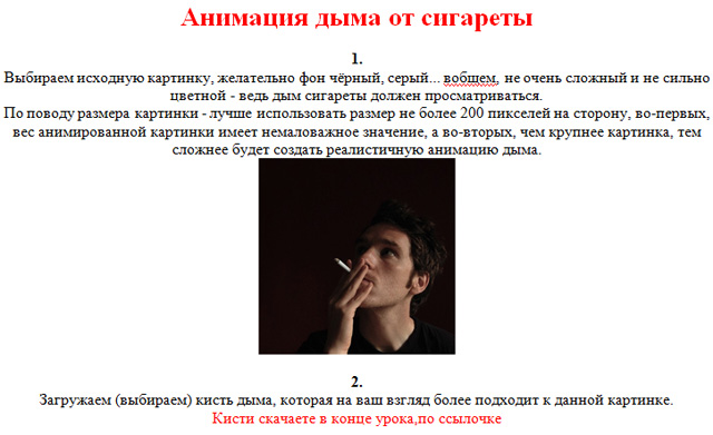 https://img-fotki.yandex.ru/get/4104/231007242.19/0_1149e0_97a4579a_orig