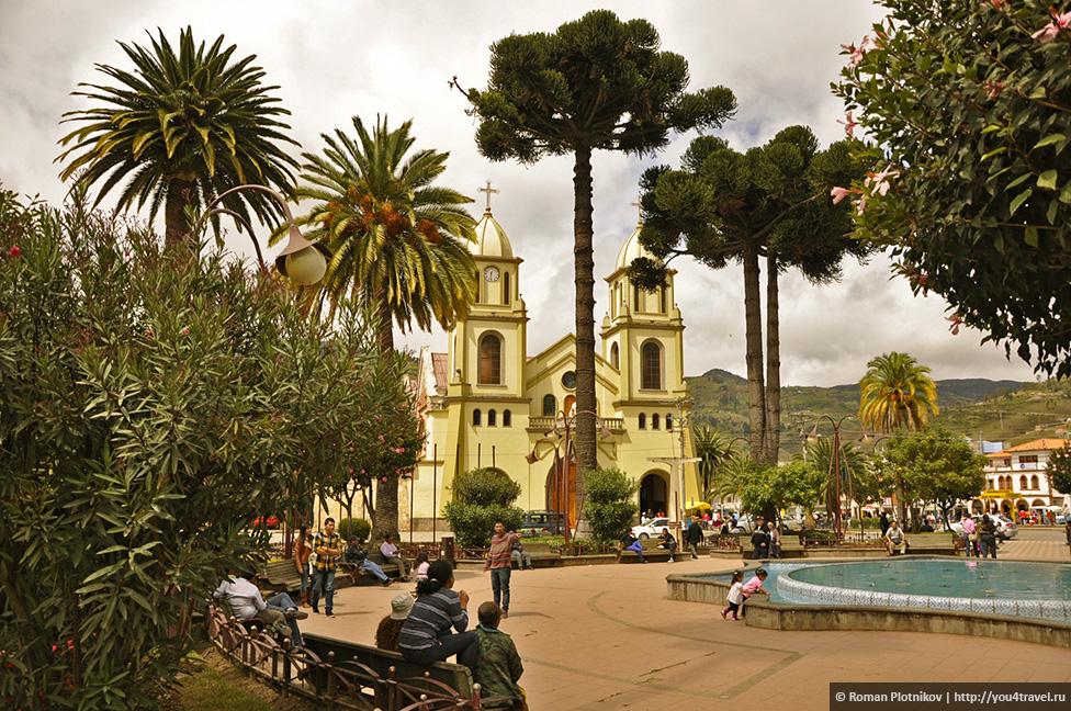 0 156763 3b6c04cf orig Куэнка – город вечной весны в Эквадоре