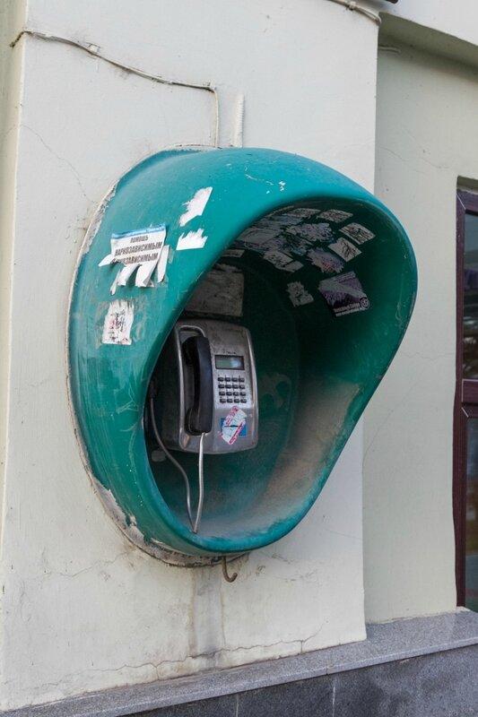 Уличный таксофон, Казань