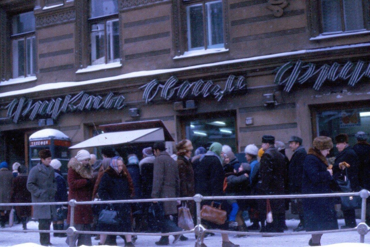 Секс магазин в невском районе