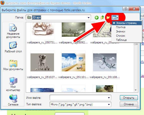 http://img-fotki.yandex.ru/get/4104/chiefmate3.1/0_18f16_34121859_XL.jpg