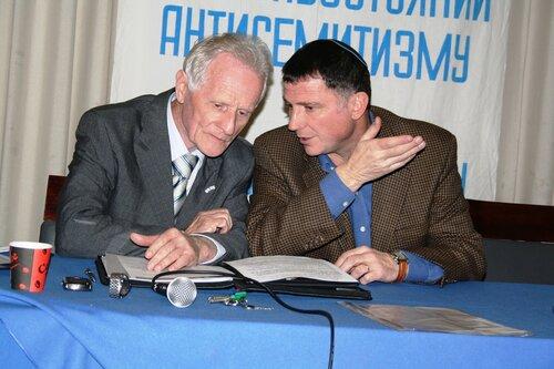 Конференция: Левин и Эдельштейн
