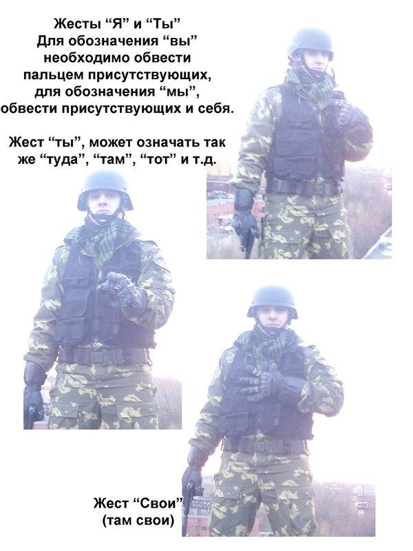 http://img-fotki.yandex.ru/get/4104/dmitri0101.4/0_2eba4_1bc421d1_XL.jpg