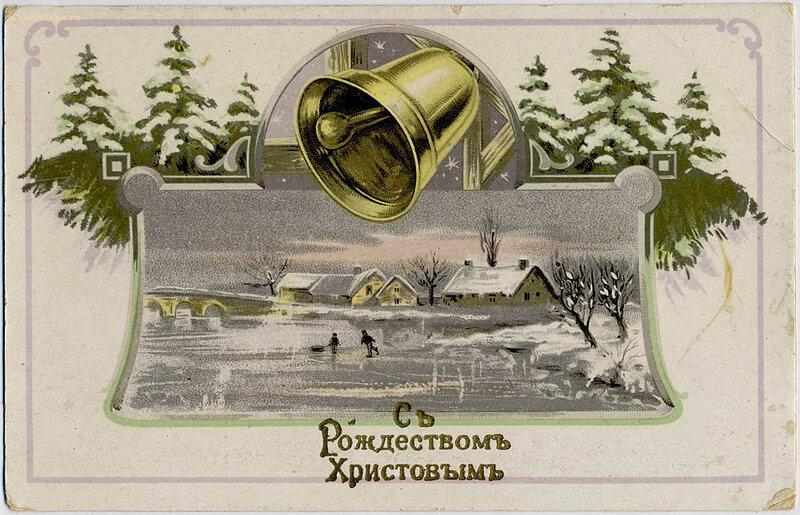 Царские открытки с рождеством, аву приколами