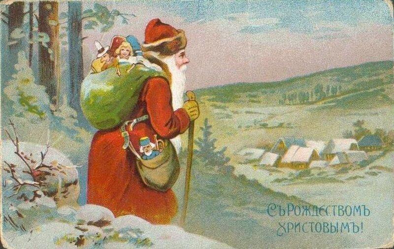 Дню, открытки новый год в 19 веке
