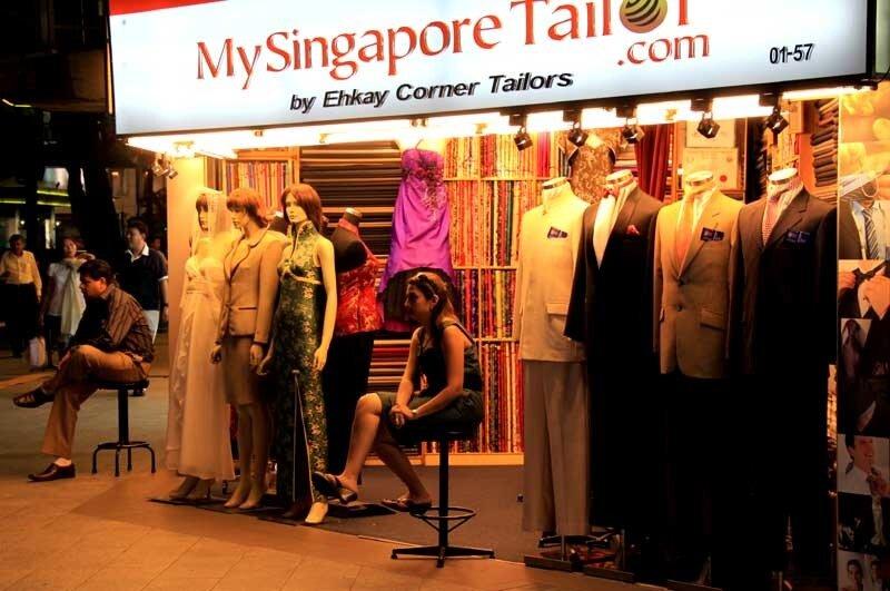 Сингапур - Уайкид