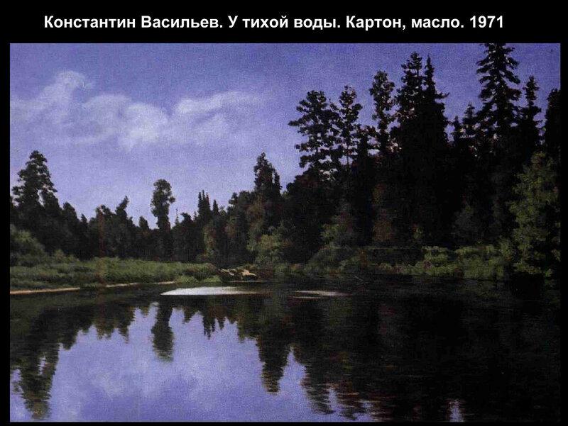 Константин Васильев.  От Гость.  Фантастика.
