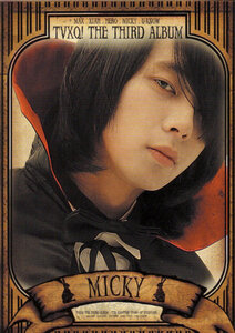 TVXQ THE 3RD ALBUM O-Jung.Ban.Hap.Version D [CD+DVD] 0_32660_a0736b3a_M