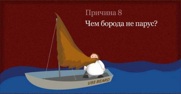 http://img-fotki.yandex.ru/get/4104/yes06.96/0_1b960_a5d12029_XL.jpg