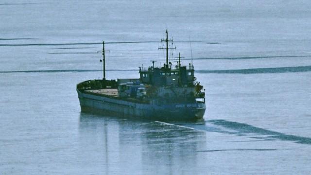 Уберегов Южной Кореи перевернулось рыболовецкое судно