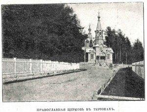1900.