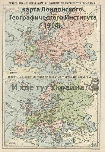 Хроники триффидов: Так кто же вы, украинцы?
