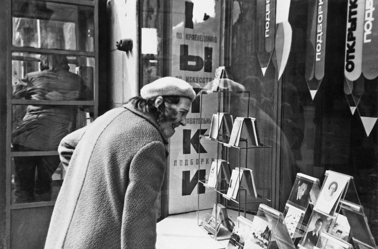 Магазин открыток на Невском (1980)
