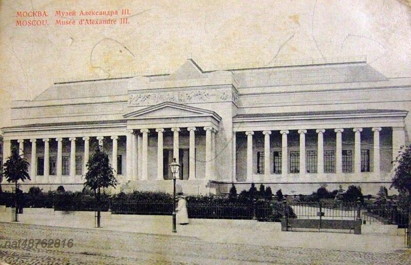 Музей Александра III
