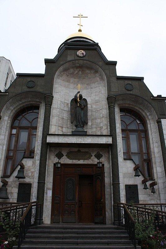 Часовня-храм Казанской иконы Божьей Матери