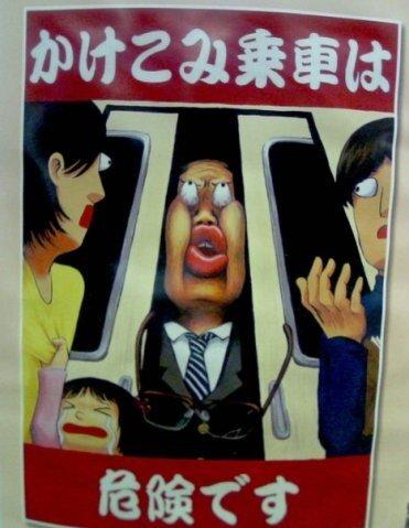 японские постеры