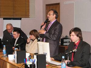 Конференция в ЦИПКе