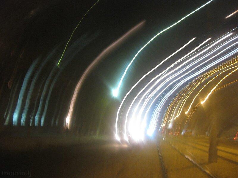 Почти метро
