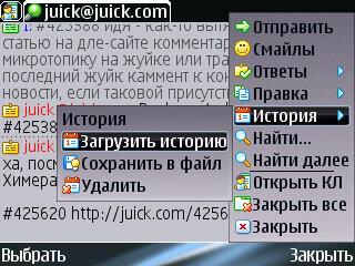 QIP PDA Symbian Build 2020