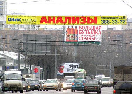 http://img-fotki.yandex.ru/get/4105/yes06.bf/0_1ec5f_4b82ea0_XL.jpg